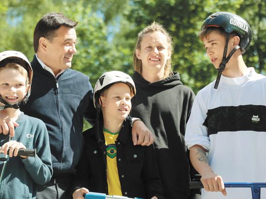 Губернатор Андрей Воробьев навестил воспитанников реабилитационного центра «Радость моя» и обсудил с молодежью Ивантеевки благоустройство города и развитие спорта