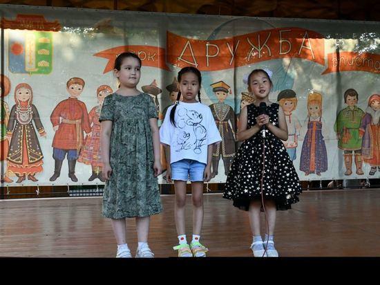 Как жители столицы Калмыкии отметили Международный день защиты детей