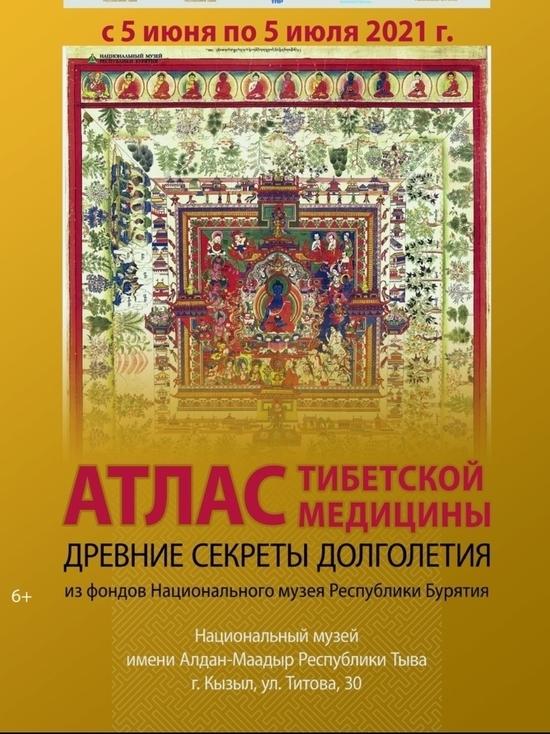 В Туве объявлены планы выставки уникальной реликвии из Бурятии