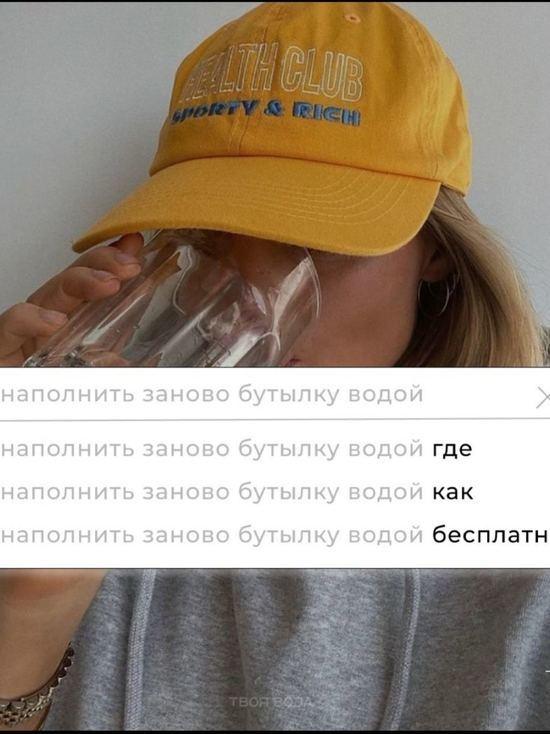 В Калмыкии хотят ввести новый проект под названием Наполни заново