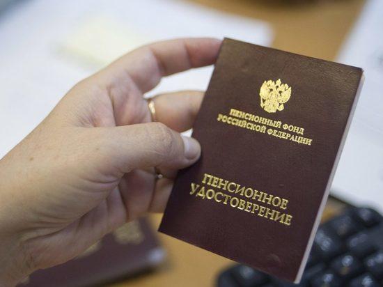 Безработные жители Хакасии могут получить досрочную пенсию