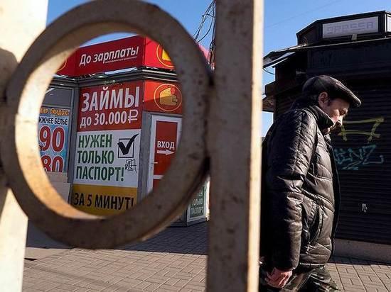 В Хакасии фирма незаконно выдавала кредиты, а теперь избегает наказания