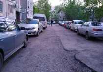 «Легко ли припарковать авто в Хабаровске?»: опрос продолжается