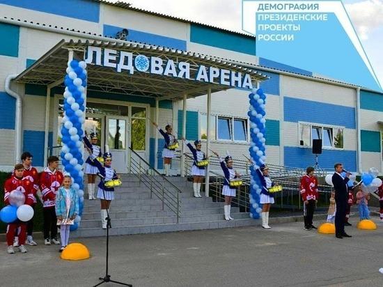 В Серпухове открыли Ледовый дворец
