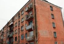 В Хакасии начали проверку состояния многоквартирных домов