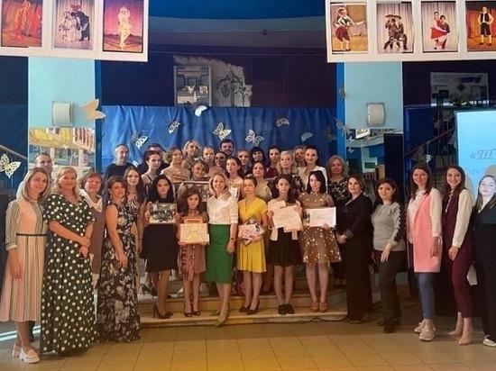 В «Школе счастья» Серпухова прошел выпускной