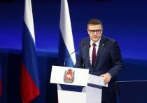 Забота. Работа. Результат: челябинский губернатор выступил с обращением к депутатам
