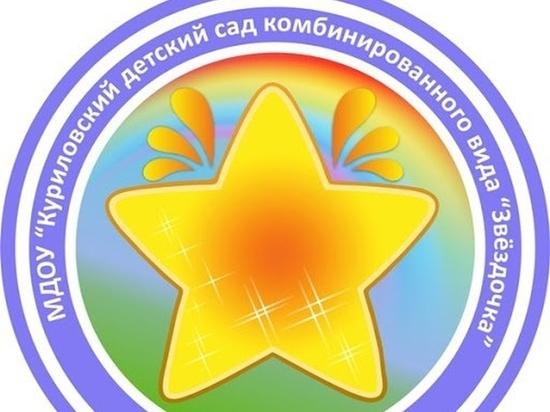 Детский сад Серпухова стал садом года