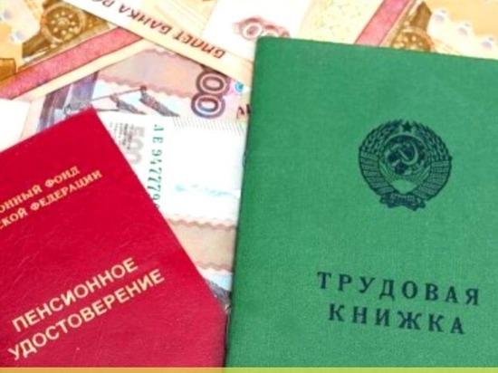 Жителям Серпухова рассказали о ежемесячной денежной выплате