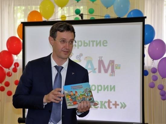 В Кирово-Чепецке открылась новая лаборатория для дошкольников