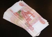 Хабаровск решили оставить на пятитысячных купюрах