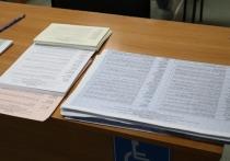 Голосование  у нас целиком проходило в режиме онлайн, что облегчило подсчет голосов