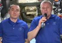 Онлайн-трансляция выхода в открытый космос хабаровчанина Петра Дуброва