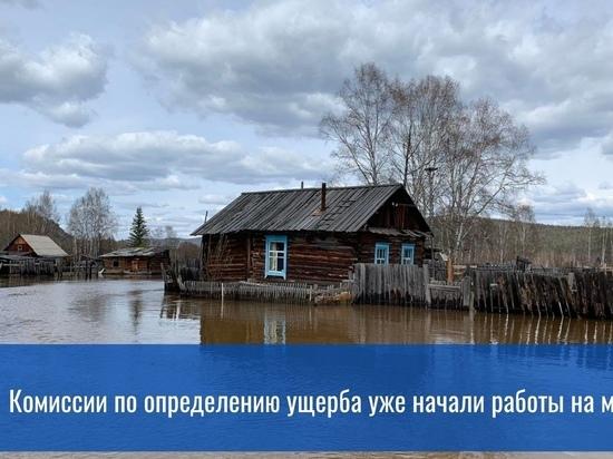 В Туве начали работу комиссии по определению ущерба от паводка