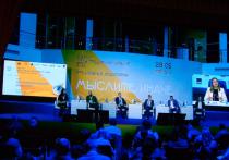В минувшую пятницу в Тюменском технопарке состоялся организованный правительством Тюменской области бизнес-форум «День предпринимателя