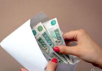 Высокая дополнительная плата за капремонт возмутила кемеровчан