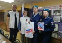 Костромские молодогвардейцы поздравили детей
