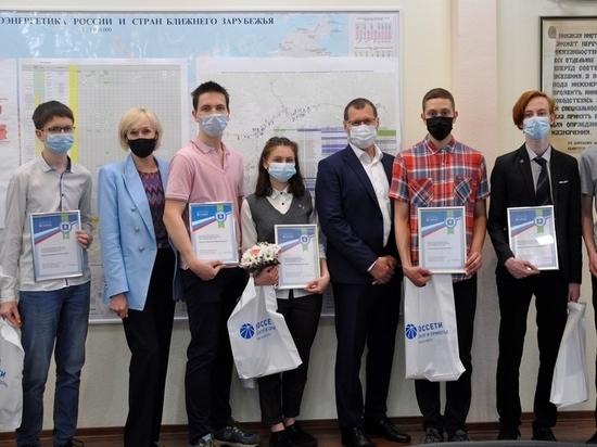В Кировэнерго наградили победителей регионального этапа Всероссийской Олимпиады