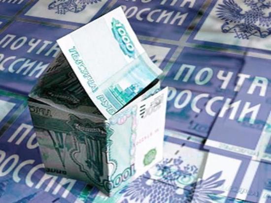 В В Калмыкии почтальон за хищение полумиллиона рублей получила условный срок