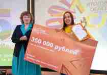 РМК назвала победителей конкурса детских социальных проектов