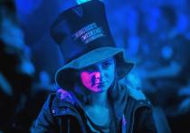 Гран-при 14-го Фестиваля польского кино «Висла» получила картина «Как можно дальше отсюда» Петра Домалевски «за продолжение традиций кино морального беспокойства»