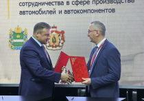 Калужская и Рязанская области будут сотрудничать по автопрому