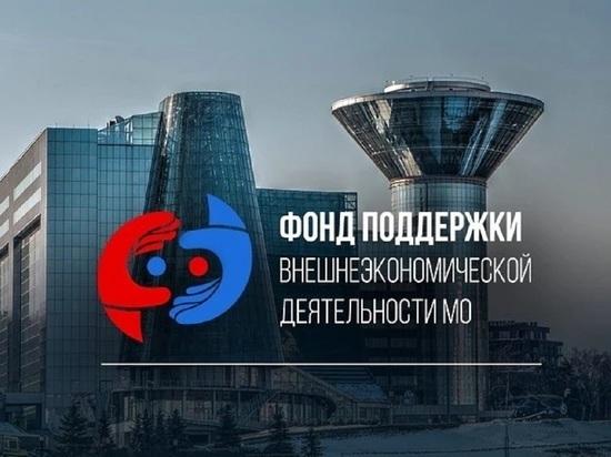 Производители зоотоваров из Серпухова вышли на международный рынок