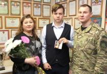 Кадету из Сургута вручили медаль за спасение утопающего