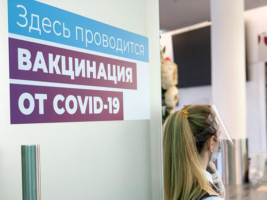 Москвичи описали свои ощущения после прививки от COVID