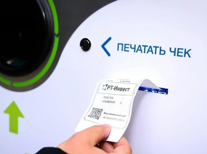 Для жителей Подмосковья продлили голосование по выбору общественных мест для установки экопунктов