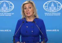 Официальный представитель Министерства иностранных дел России Мария Захарова дала оценку реакции стран Евросоюза на публикации СМИ о том, что Дания и США занимались прослушкой европейских политиков