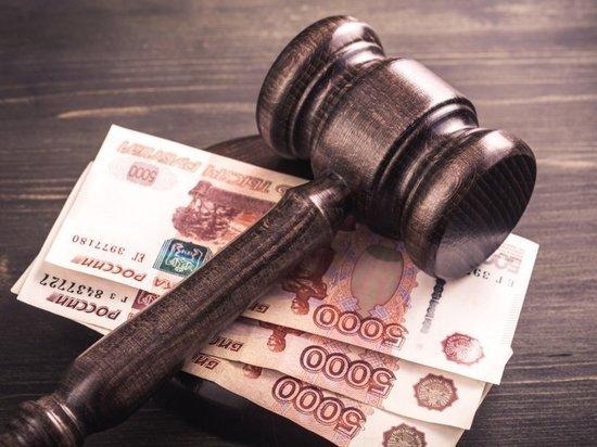 В Калмыкии оштрафована микрофинансовая организация