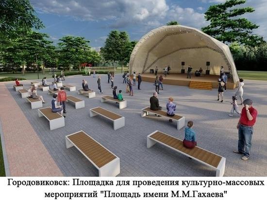 В Калмыкии в следующем году благоустроят семь общественных территорий