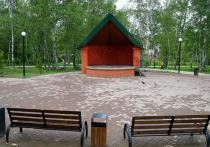 В Хабаровске по просьбе жителей поставят лавочки в сквере на «Красной Речке»