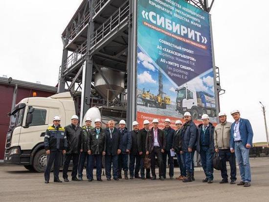 В Хакасии запущено производство взрывчатки нового поколения