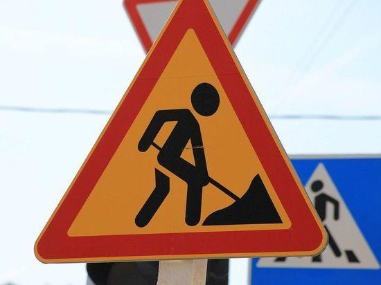 В Абакане снова перекрыли дорогу из-за ремонта теплосетей
