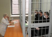 Осужденные пожизненно в Хабаровском крае сдали экзамены