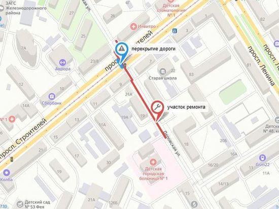 На проспекте Строителей в выходные ограничат движение трамваев