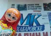 «Наталья Болоняева достойна быть Почетным гражданином Хабаровска?»: опрос продолжается