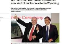 Билл Гейтс построит новый тип ядерного реактора в Вайоминге