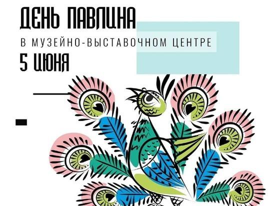 Новый праздник появился в Серпухове