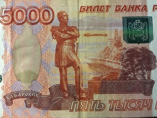 Москва прислушалась к Дегтяреву - эксперт
