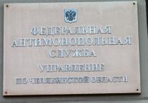 Платную парковку в центре Челябинска по улице Цвиллинга признали нелегальной