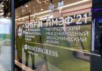 Губернатор и глава Корпорации МСП подписали соглашение о поддержке малого и среднего бизнеса