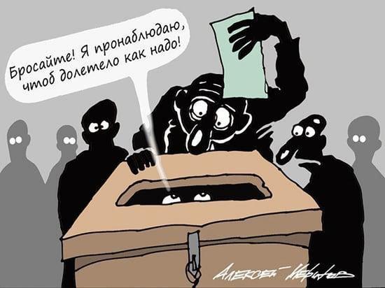 Курская область по итогам выборов в Госдуму в сентябре может стать столицей оппозиции