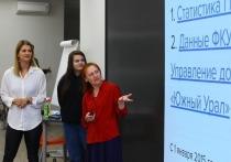 Участники мастерской по дата-журналистике в Челябинске сделали сенсационные открытия