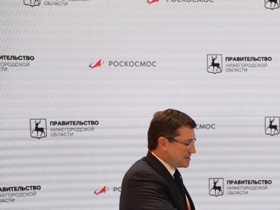 Глеб Никитин и Дмитрий Рогозин подписали соглашение о сотрудничестве