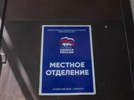 Федеральный оргкомитет «Единой России» утвердил проект списка партии на выборах в Госдуму