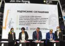 Шапша на ПМЭФ-2021 договорился о новых инвестициях с