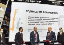 В Калужской области запустят производство медицинских перчаток